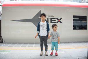 Narita-Express